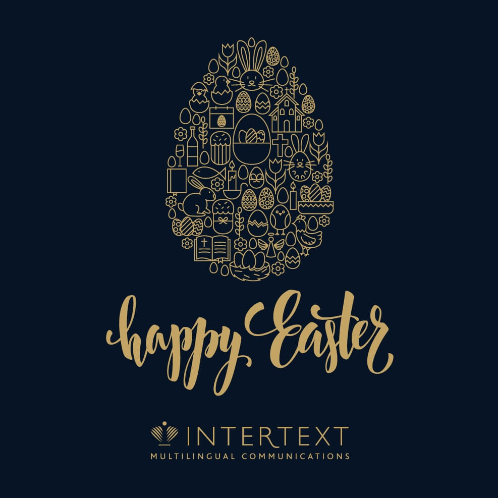 Zespół INTERTEXT życzy radosnych Świąt!